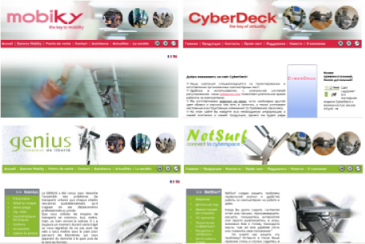 mobiky_cyberdeck.png